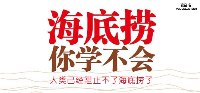 logo logo 标志 设计 矢量 矢量图 素材 图标 664_309