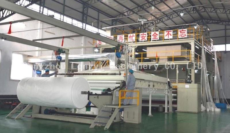福建冠泓工业有限公司举行2.4米SSS生产线开机庆典
